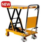 Scissorlift SH300